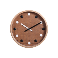 Modern Wood Wall Clock